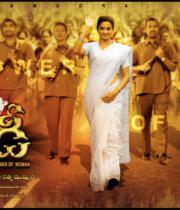 chandi-movie-posters-4