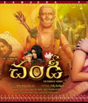 chandi-movie-posters-5