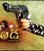 chandi-movie-posters-6