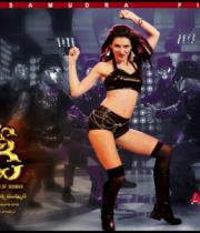 chandi-movie-posters-9
