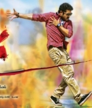 rabhasa-movie-first-look-1
