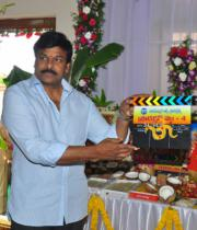 ram-charan-koratala-siva-movie-1