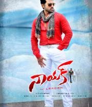 naayak-movie-first-look-5