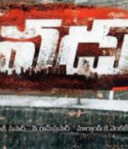 ramcharan-yevadu-first-look-posters_3