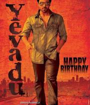 ramcharan-yevadu-first-look-posters_4