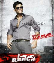ramcharan-yevadu-first-look-posters_5