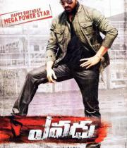 ramcharan-yevadu-first-look-posters_6