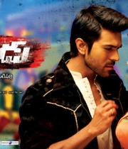 yevadu-movie-latest-release-posters-1