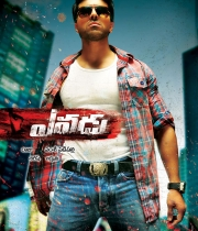 yevadu-movie-latest-release-posters-3