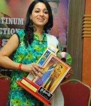 reshma-latest-stills-at-jai-sriram-audio-06