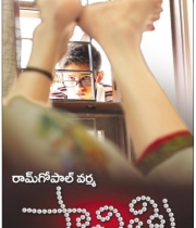 rgv-savithri-first-look-poster