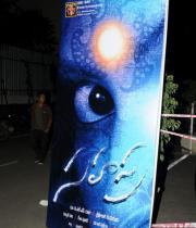 sahasra-audio-launch-photos-9