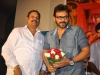 sakuni-movie-audio-launch-gallery-10
