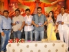 sakuni-movie-audio-launch-gallery-21