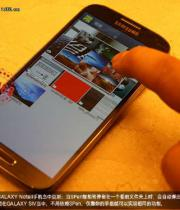 samsung-galaxy-s4-leaked-pics