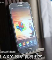samsung-galaxy-s4-leaked