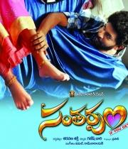 santharpam-hot-movie-stills