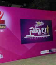 santhoor-spoorthi-awards-2013-12