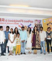 santosham-awards-2013-press-meet-photos-15