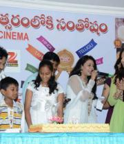 santosham-awards-2013-press-meet-photos-18