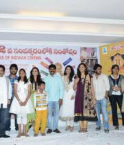 santosham-awards-2013-press-meet-photos-20