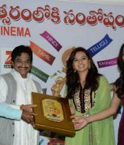 santosham-awards-2013-press-meet-photos-21