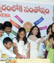 santosham-awards-2013-press-meet-photos-4