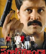 sarkar-goonda-movie-wallpapers-hq-ptl-10