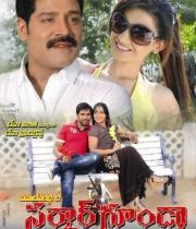 sarkar-goonda-movie-wallpapers-hq-ptl-11
