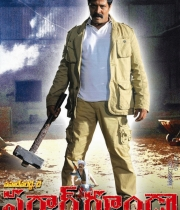 sarkar-goonda-movie-wallpapers-hq-ptl-14