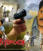 sarkar-goonda-movie-wallpapers-hq-ptl-16