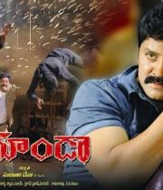 sarkar-goonda-movie-wallpapers-hq-ptl-18