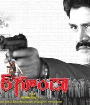 sarkar-goonda-movie-wallpapers-hq-ptl-19