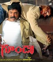 sarkar-goonda-movie-wallpapers-hq-ptl-21