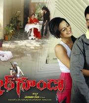 sarkar-goonda-movie-wallpapers-hq-ptl-3