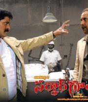 sarkar-goonda-movie-wallpapers-hq-ptl-4