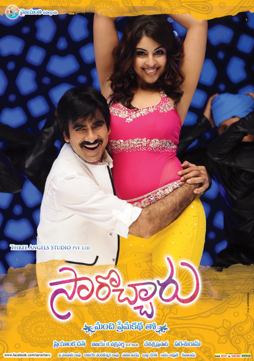sarocharu-movie-wallpapers-12