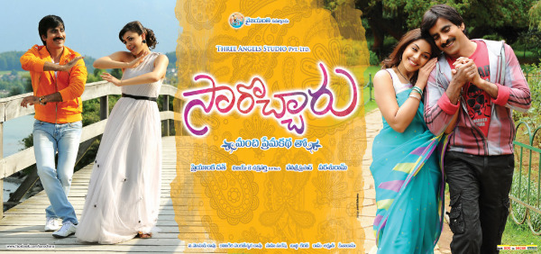 sarocharu-movie-wallpapers-20