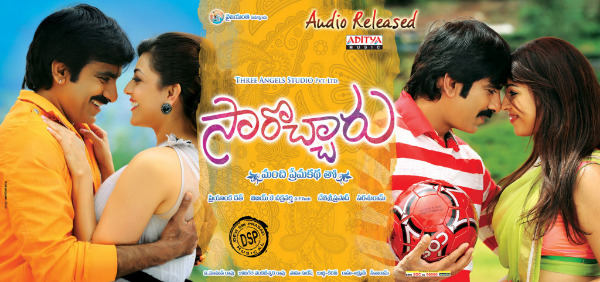 sarocharu-movie-wallpapers-21