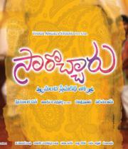 sarocharu-movie-wallpapers-18