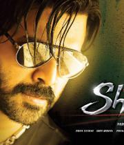 shadow-movie-stills-4
