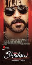shadow-movie-wallpapers-03