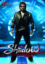 shadow-movie-wallpapers-10