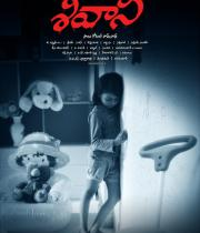 shivani-movie-posters-4