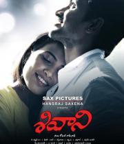 shivani-movie-posters-5