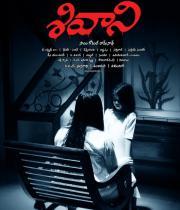 shivani-movie-posters2