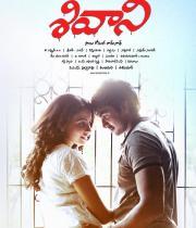 shivani-movie-posters3