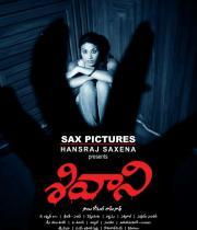 shivani-movie-posters7
