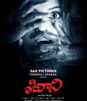 shivani-movie-posters8