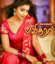 pavithra-movie-hot-tamil-wallpapers-03